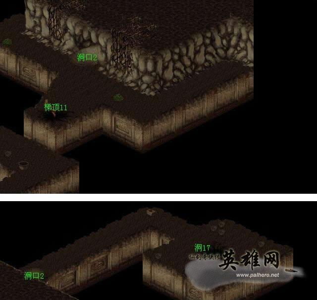 试炼窟8; 仙剑98柔情版迷宫地图;